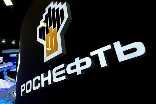 Совет директоров «Роснефти»: На выплату дивидендов ...