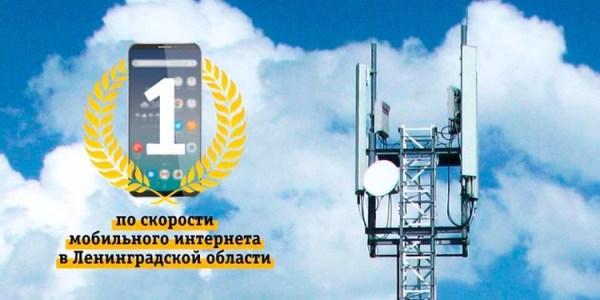 Проверено Роскомнадзором: Самый быстрый интернет в ...