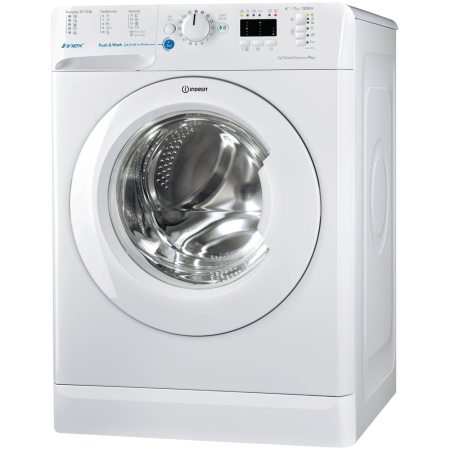 Masina de spalat rufe Slim Indesit Innex BWSA71253W EU, 7kg, 1200 RPM, Push&Wash, Clasa A+++, Alb