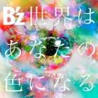 [Single] B'z – Sekai wa Anata no Iro ni Naru