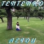 [Album] Tentenko – A E I O U