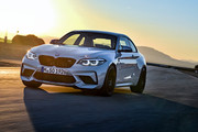 2019_BMW_M2_Competition_7