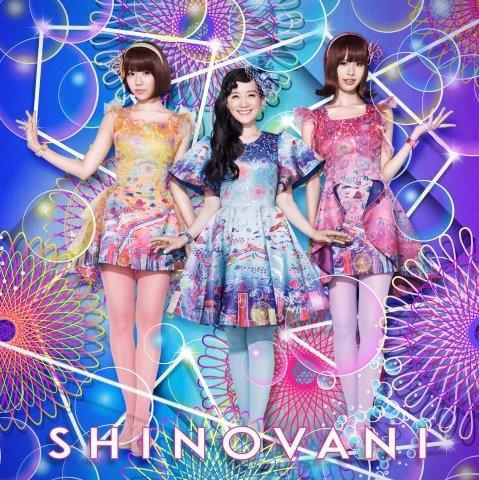 ShinoVani (Shinohara Tomoe x Vanilla Beans) - Onna no Ko Otoko no Ko