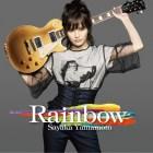[Album] Sayaka Yamamoto – Rainbow