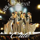 [Single] C-ute – Naze Hito wa Arasou n darou?/Summer Wind/Jinsei wa STEP!