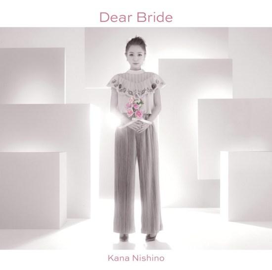 Kana Nishino - Dear Bride