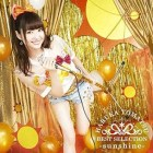 [Album] Haruka Tomatsu – Best Selection -sunshine-
