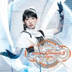 [Album] fripSide – infinite synthesis 3