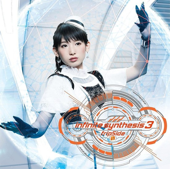 fripSide - infinite synthesis 3