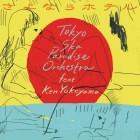 [Single] Tokyo Ska Paradise Orchestra – Sayonara Hotel