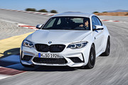 2019_BMW_M2_Competition_12