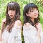 [Single] Shida Summer Arai Summer – Anna ni Suki datta Summer/GO GO Summer!