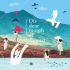 [Album] Koutei Camera Girl Zwei – Dis dear month of August