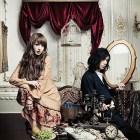 [Album] TRUSTRICK – TRICK