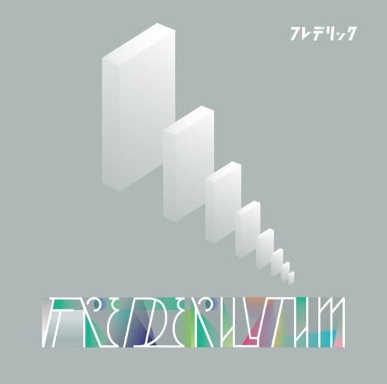 Frederic - Frederythm