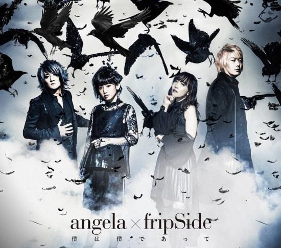 angela x fripSide - Boku wa Boku de Atte