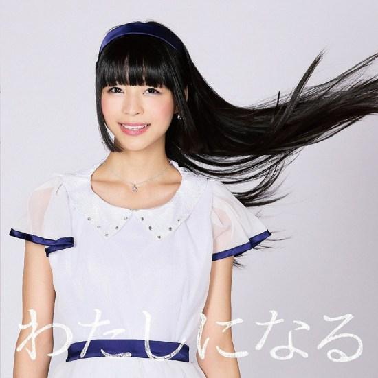 Yufu Terashima - Watashi ni Naru