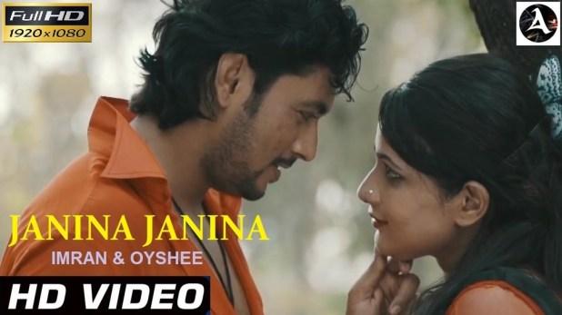 https://i1.wp.com/s19.postimg.io/rxrlq38gj/Bangla_New_Song_2016_Janina_Janina_By_Imran.jpg?w=618&ssl=1