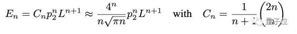 AI攻破高数核心,1秒内求解微分方程、不定积分,性能远超Matlab插图(21)