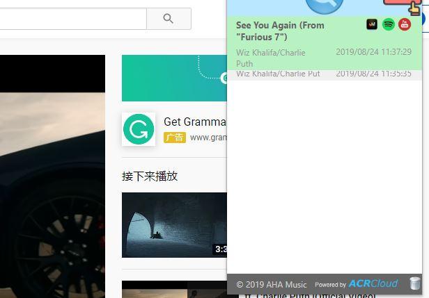 Chrome插件AHA Music,可以听歌识曲名
