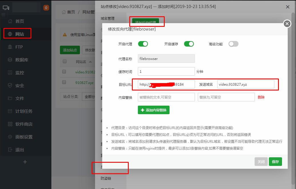 免费在亚马逊云AWS创建Ubuntu搭建网盘filebrowser