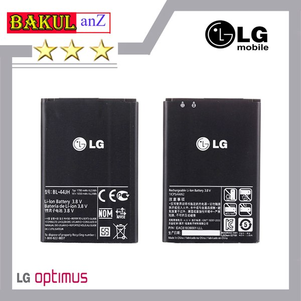 Baterai Hanphone LG BL-44JH LG Optimus E440 L4 II E445 E455 L5 II Dual E460 MS770 P700 P705 US730 Batre HP Battery LG Optimus Original