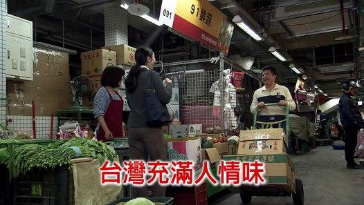 新娘嫁到-肯打拼就有機會的臺灣 看新住民姊妹有多少心聲? - Dailymotion Video