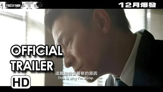 Firestorm (風暴) Official Trailer #3 - Andy Lau movie - Video Dailymotion