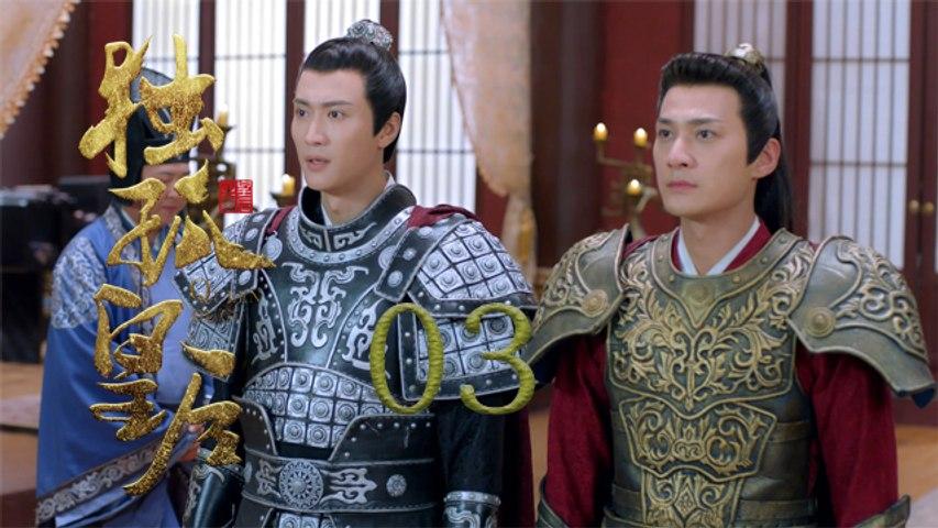 大劇獨播 的 【獨孤皇后】Queen Dugu——陳曉彰顯帝王氣 與陳喬恩創開皇盛世─Dailymotion
