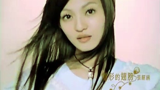 張韶涵 Angela Zhang - 隱形的翅膀 (官方版MV) - video dailymotion