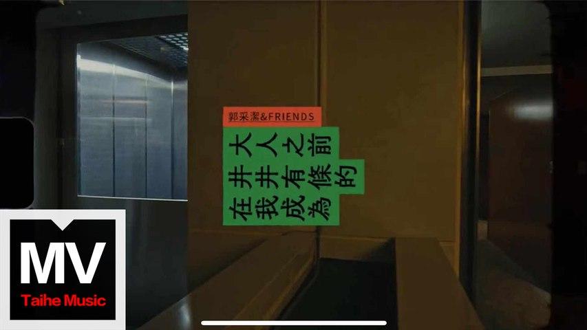 太合音樂 (Taihe Music) 影片&Dailymotion