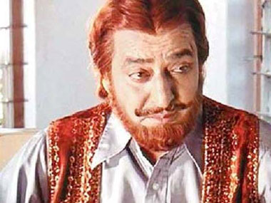 Image result for pran 1970s
