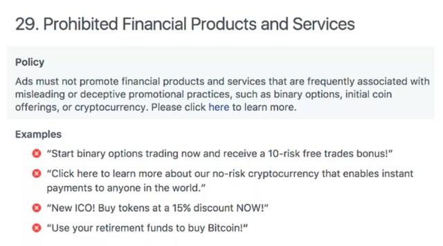 Facebook proíbe anúncios de serviços financeiros especulativos, como criptomoedas, e dá exemplo dos tipos de propagandas proibidas. (Foto: Reprodução/Facebook)