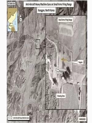 Imagens de satélite mostram tiros antiaéreas contra alvos em outubro de 2014 na Coreia do Norte (Foto: Comitê dos EUA sobre direitos humanos na Coreia do Norte)
