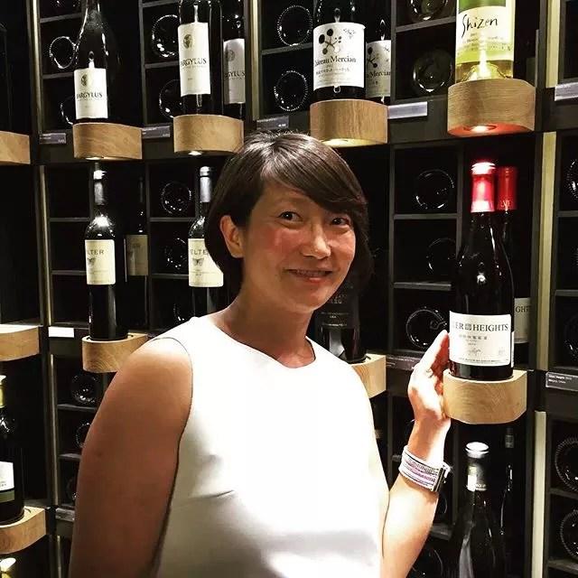 Vinhos Chineses (Foto: Reprodução)