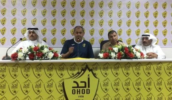 Arce durante entrevista coletiva no Al Ohod — Foto: Divulgação