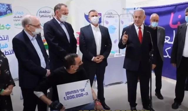 Benjamin Netanyahu comemora 1 milhão de pessoas vacinadas em Israel — Foto: Reprodução