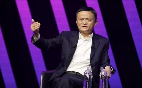 Jack Ma — Foto: Facebook/Divulgação