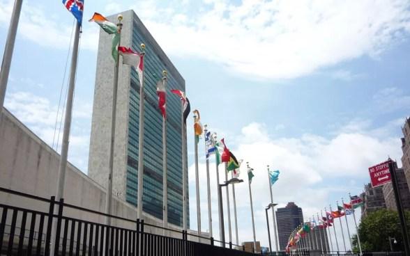 Prédio da ONU em Manhattan, Nova York — Foto: Saturne/Creative Commons