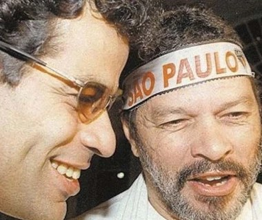 Raí com o irmão Sócrates (Foto: Divulgação / São Paulo FC)