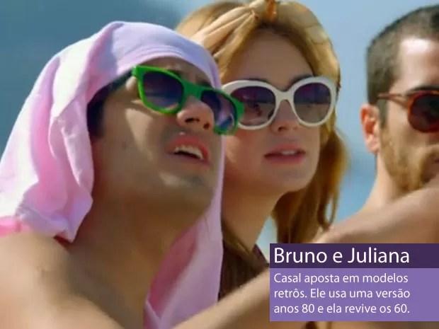 Bruno e Juliana (Foto: Amor Eterno Amor/TV Globo)