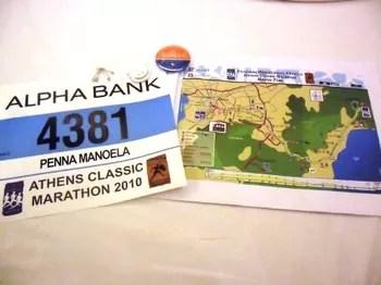 O número de peoto de Manoela Penna e o mapa da Maratona de Atenas (Foto: Arquivo)