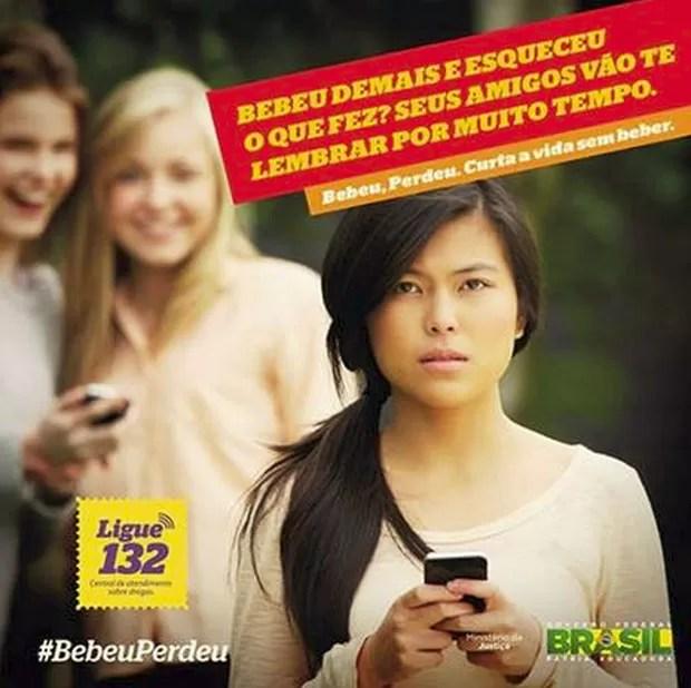 Campanha foi veículada no Facebook (Foto: Reprodução/Twitter/JusticaGovbr)