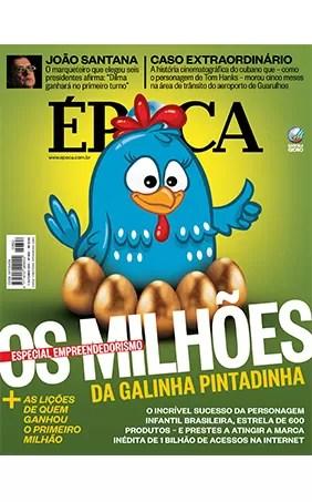 Capa (home) - Edição 802 (Foto: ÉPOCA)