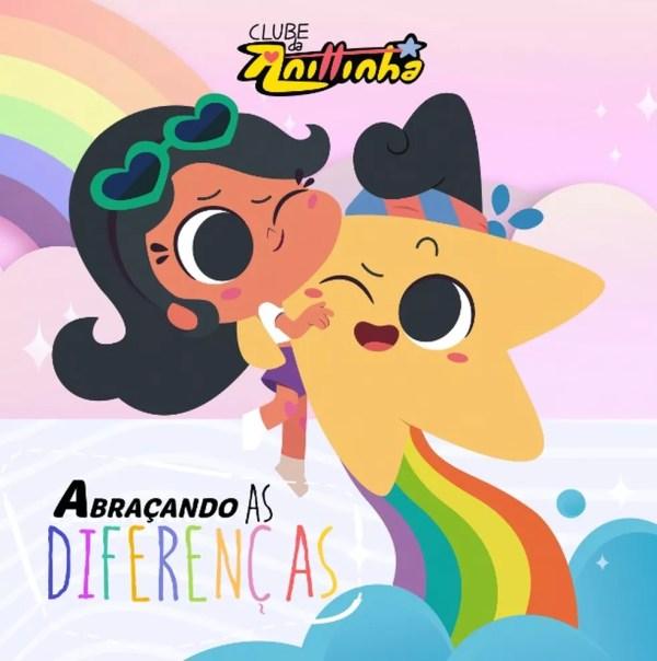 Cartaz de 'Turma da Anittinha' — Foto: Divulgação