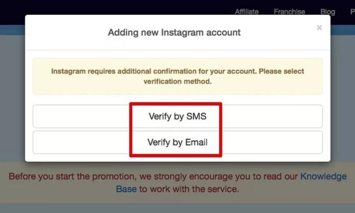 Verifique a sua conta com o código enviado por e-mail ou SMS — Foto: Reprodução/Helito Bijora