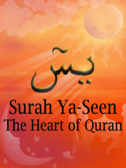 "Imam Tibi explained in his commentary on Mishkat al-Masabih that Surah Yaseen was called 'the Heart of the Quran ""because of what it contains of overwhelming proofs, decisive signs, subtle spiritual meanings, eloquent admonition, and stern warning."""