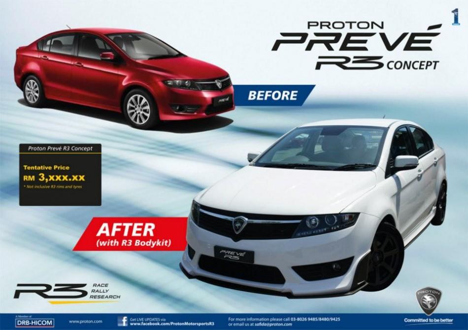 proton-preve-r3-brochure