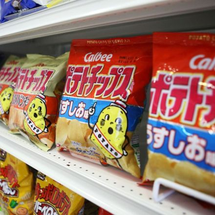 The Great Japan Potato-Chip Crisis: Panic Buying, $12 Bags