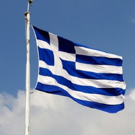 Greece Ends Year With Surplus; Passes Landmark Budget That Projects Economic Growth
